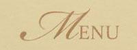 パーラー白薔薇のメニューから「MENU」