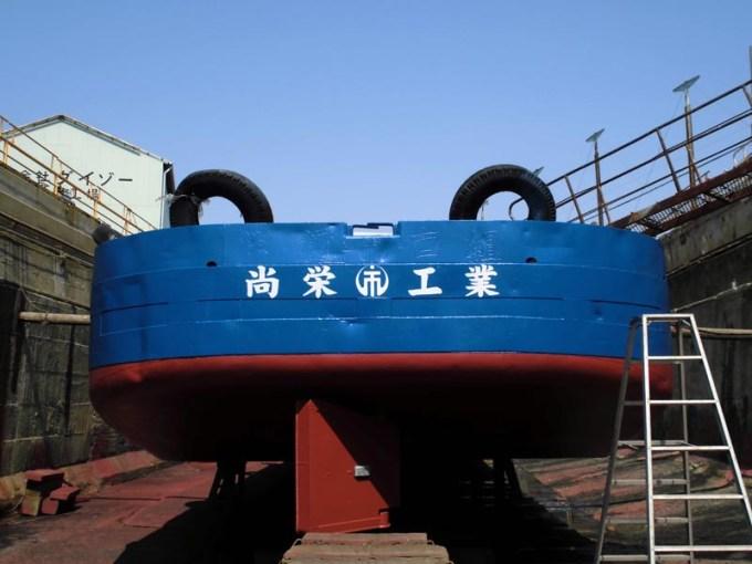 尚栄工業様船舶文字書き