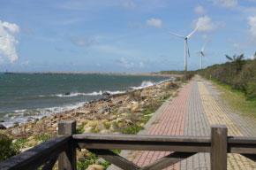 Windpark Taiwan