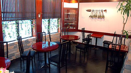 Japanese Dining Room Set