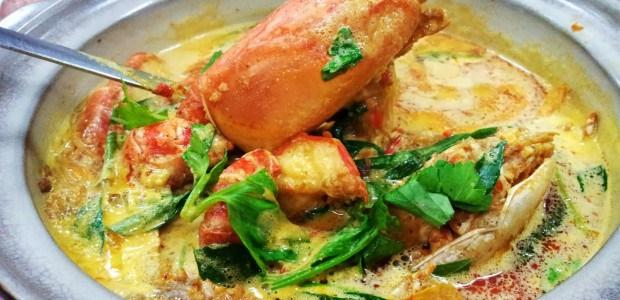 Seafood in Coconut Cream Recipe
