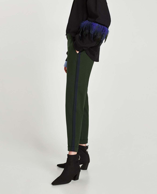 Pantalon à bandes latérales de Zara