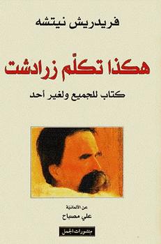 كتاب وصايا pdf