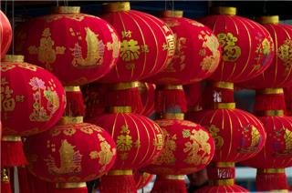 Het Chinese Lantaarnfestival Kuuke 39 S Sterrenbeelden