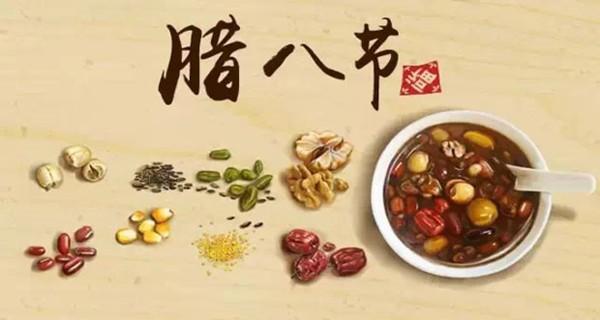 Het Chinese Laba festival