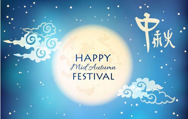 Midden Herfst Festival