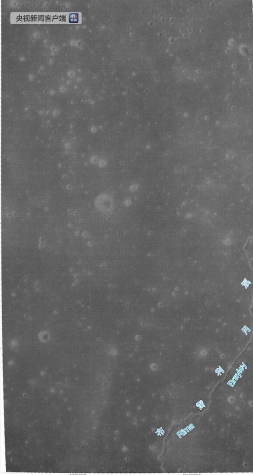 20180616-saudi-cam-aarde-maan-longjiang-2-juni-2018-2