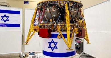 De maanlander van het Israelische SpaceIL en IAI