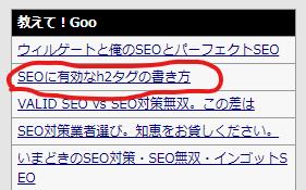 教えて!Gooの検索結果