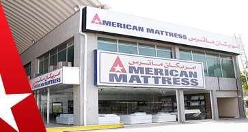 American Mattress Dhajeeg