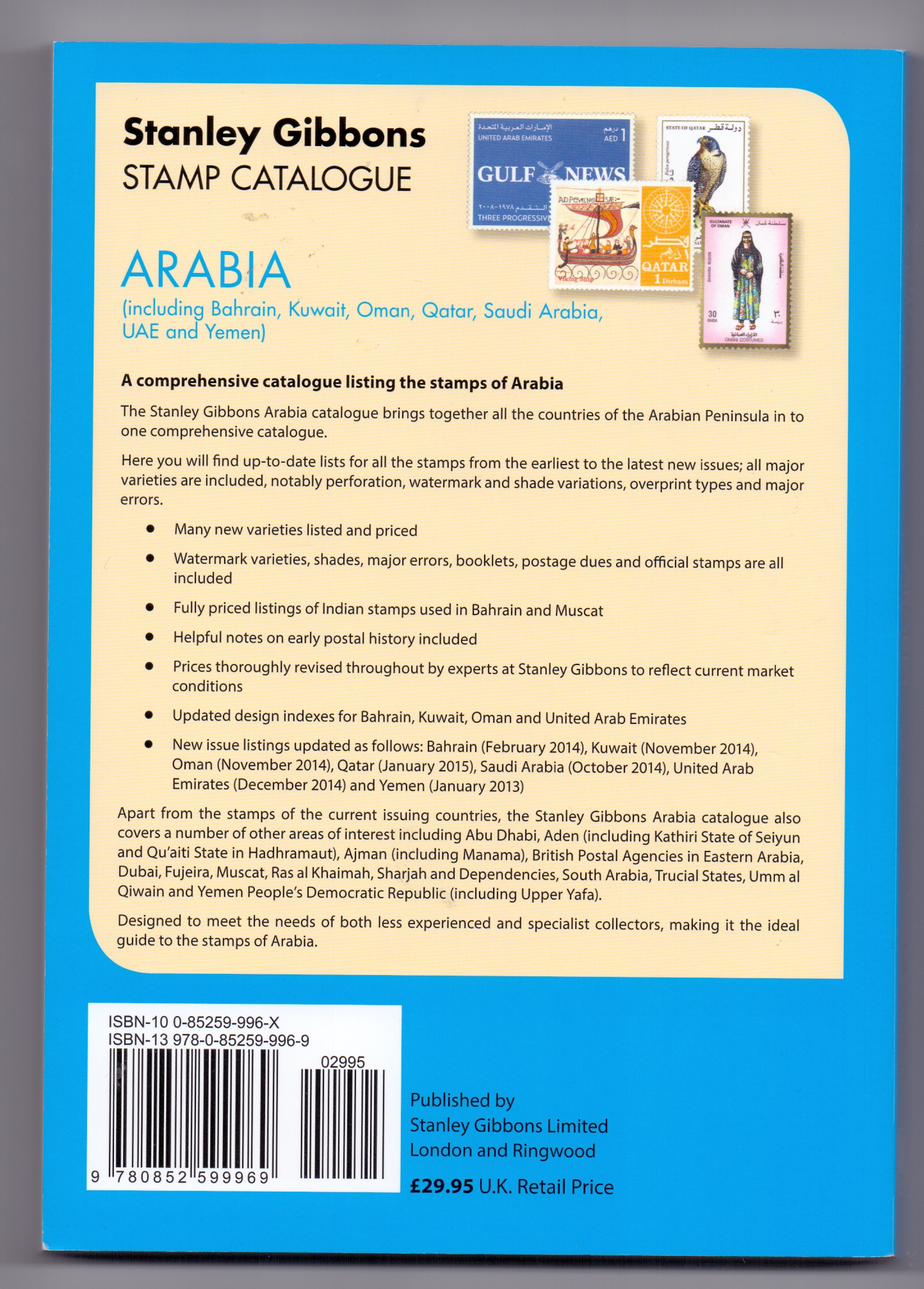 Stanley Gibbons Stamps Catalogue Arabia 2016