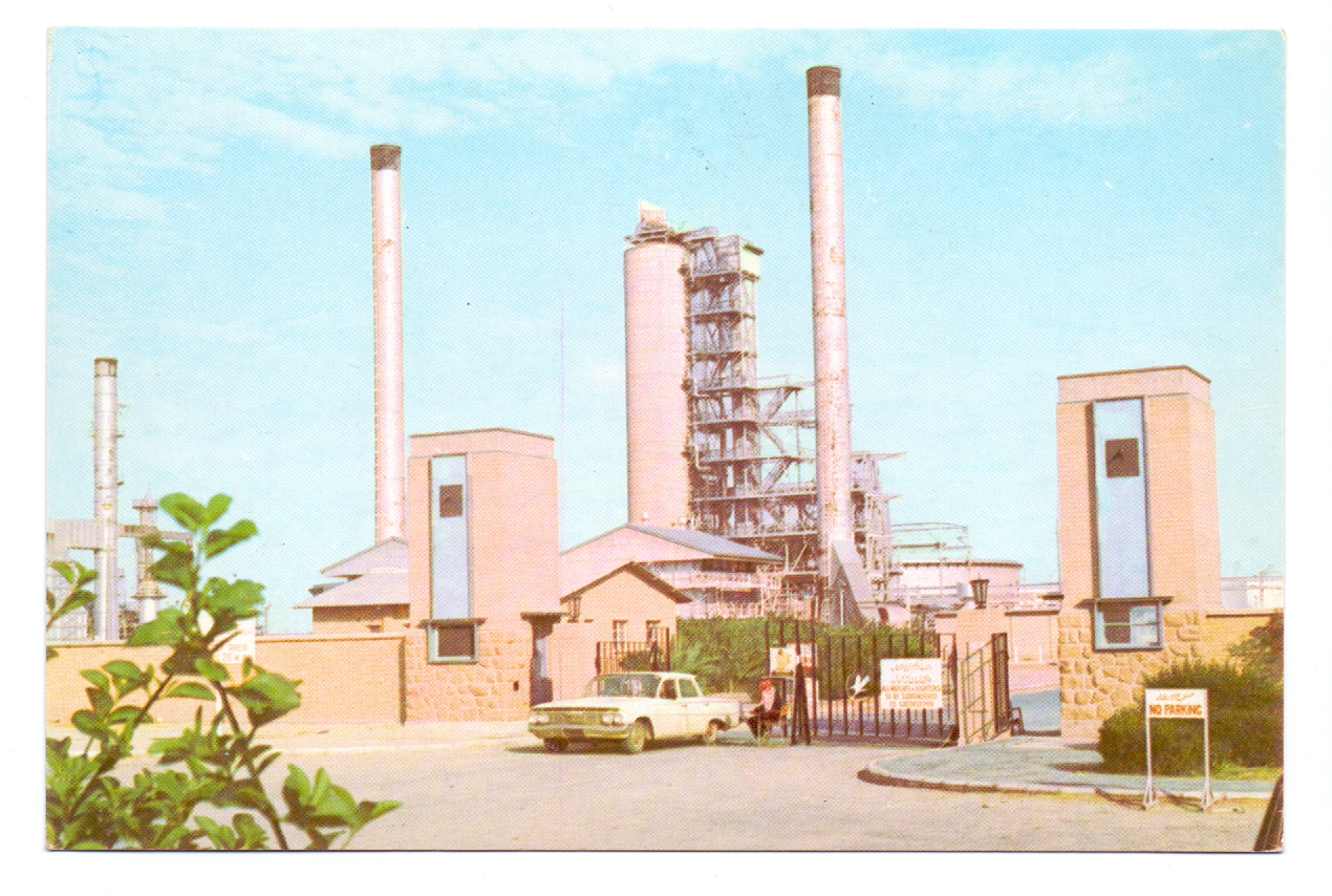 Kuwait Postcard at Mina Al-Ahmadi by Kuwait Oil Company - KUWAIT PHILATELIC