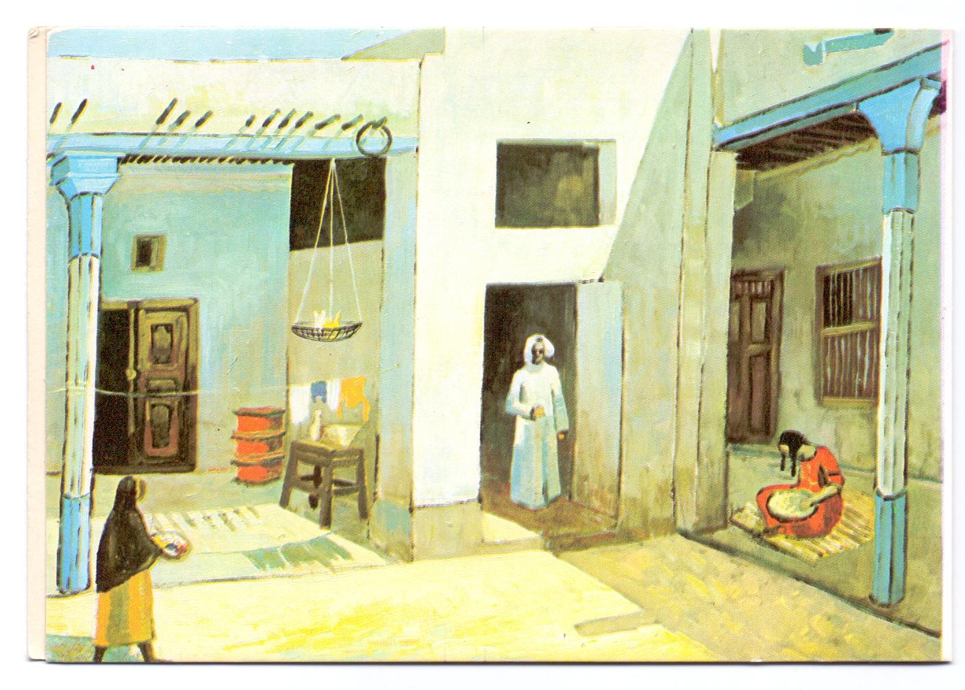 Eid AlFitr Greet card an old Kuwaiti House painting - KUWAIT PHILATELIC