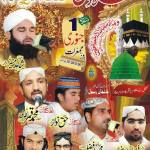 Event of Hamd o Naat for men in Kuwait