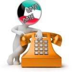 Kuwait Phones Directory