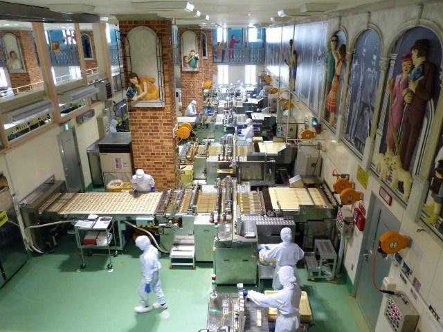 Tovarna čokolade v Saporu na Japonskem.
