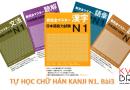 BÀI 3. CHỮ HÁN N1 新完全マスター漢字 N1