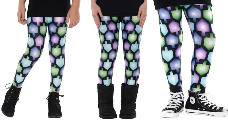 dreidel leggings giveaway