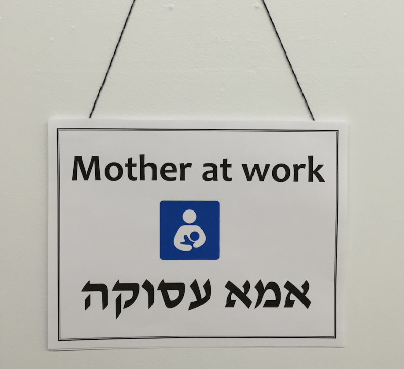 Funny Lactation Room Signs 76 Best Breastfeeding Advocacy