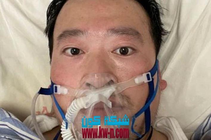 الطبيب الصينى لى وين ليانج