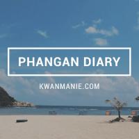 Phangan Diary: เที่ยวพะงัน 4 วัน 3 คืน ไม่ง้อฟูลมูน