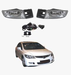 fog light kit for honda civic fd sedan series 1 02 06 12 08 with wiring switch [ 1000 x 1000 Pixel ]