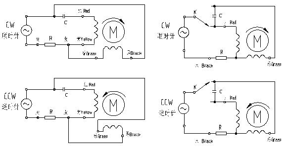 Wiring Diagram For A Split Phase Induction Motor, Wiring
