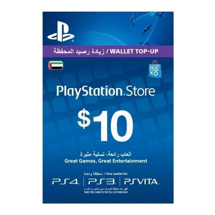 $10 PlayStation UAE Store Gift Card [PSN Digital Code]
