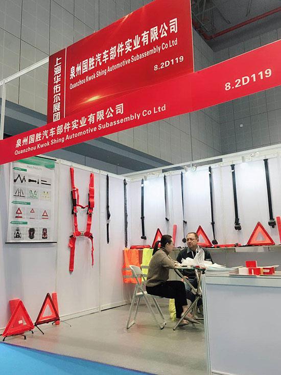 Automechanika-Shanghai-2018-(Nov27-Dec1)