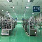 Laboratory (1)