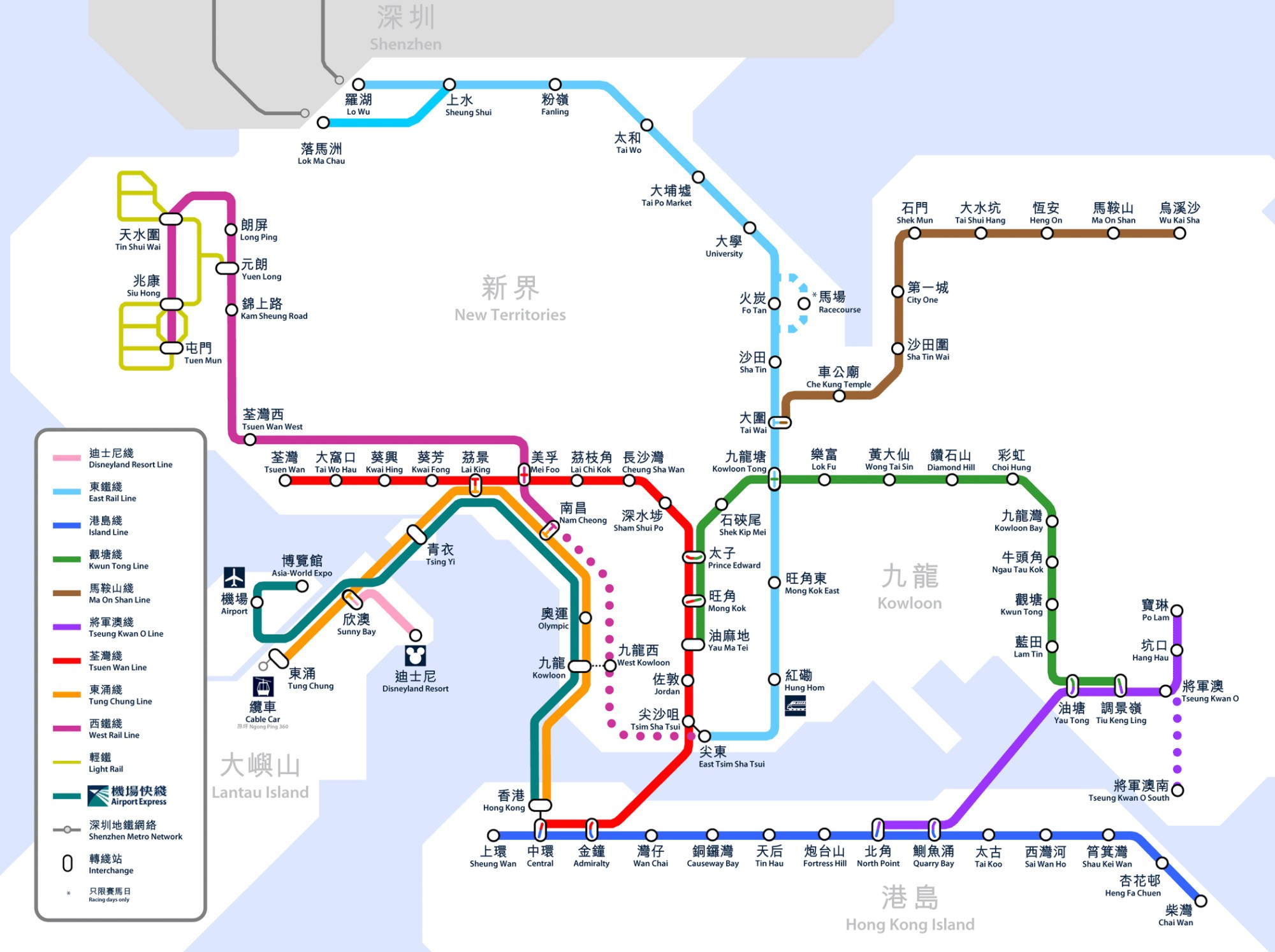 hight resolution of map of the hong kong rail system or mtr