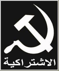 النظام الشيوعي