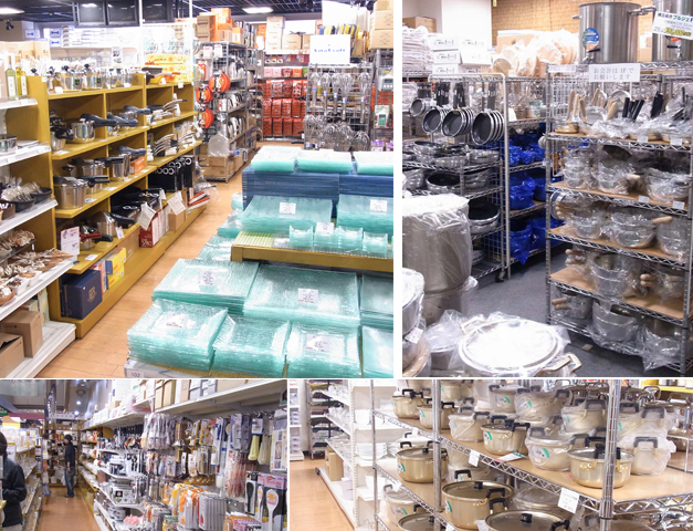 kitchen goods store monarch island product tokyo direct import center co ltd shop photo world tdi our