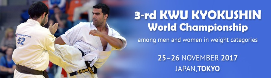 The 3rd KWU World championship NEWS
