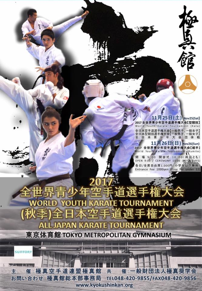 kyokushinkan world youth japan draw