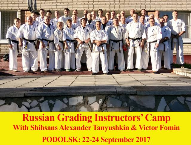 Russian Grading Instructors' Camp