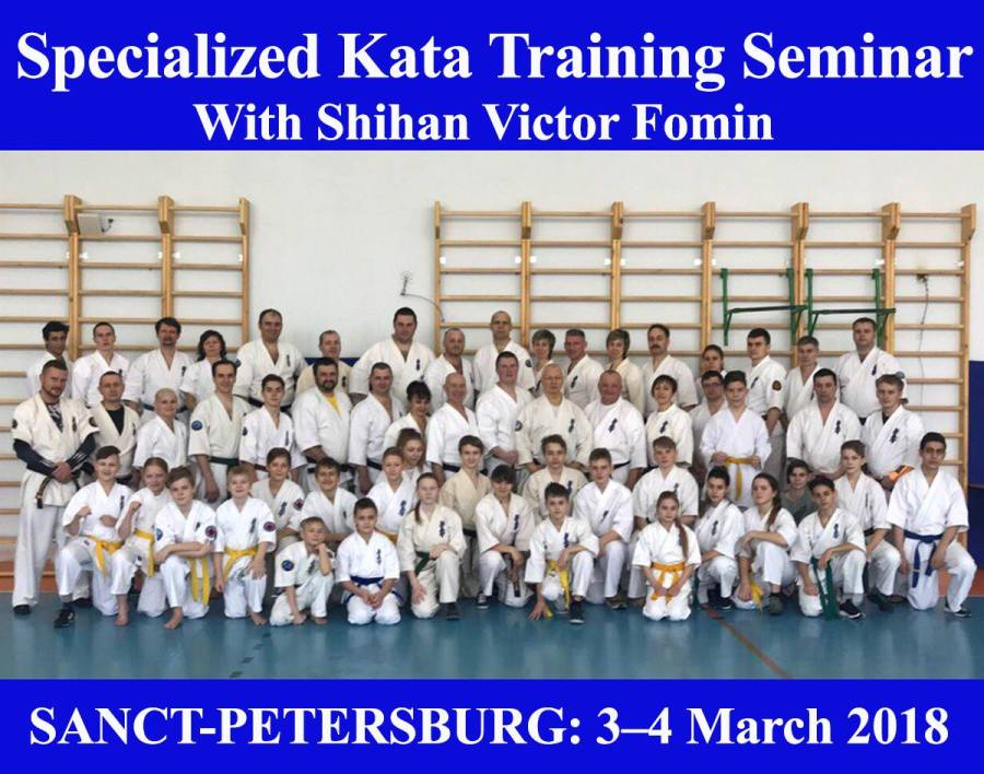 Specialized Training Kata