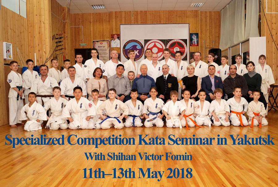 Specialized Competition Kata Seminar