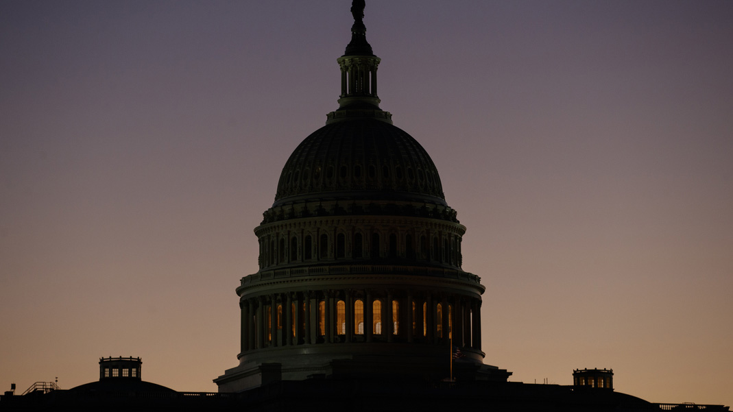 Congress Washington File Photo