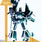 kyesos-gunbuster