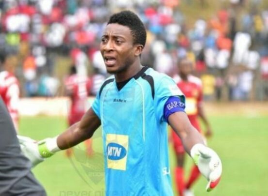 2019 AFCON Qualifier: Felix Annan left out of coach Kwesi Appiah's 20-man squad to face Ethiopia