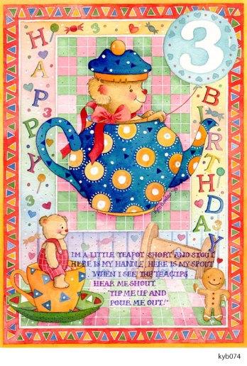 Nursery Rhymes - kyb074