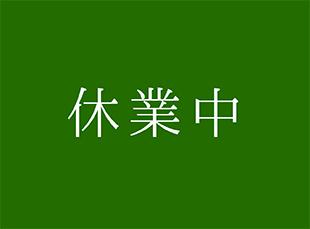 京都三条店(休業中)