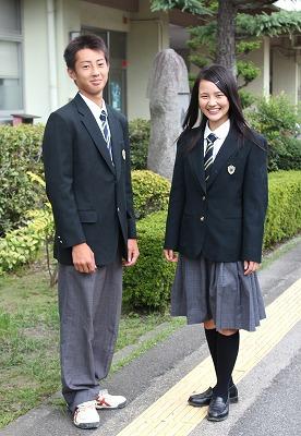 Photo Gallery School Uniform