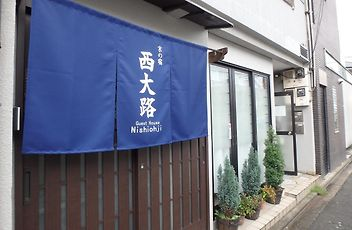 Hotels In Ukyo Ward Kyoto