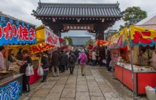 This is the entrance to the Mibu-dera lined with food-stalls.