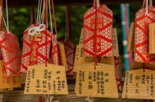 Omamori (御守) amulets infant of the  Anzan Daishi (安産大師) spot, in the precincts of Gokuraku-ji (極楽寺), the second Temple on the Sacred Shikoku Pilgrimage trail.
