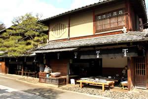 あぶり餅 一文字屋和助(一和)   京都じっくり観光