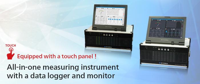 EDX-5000A Memory Recorder/Analyzer | KYOWA