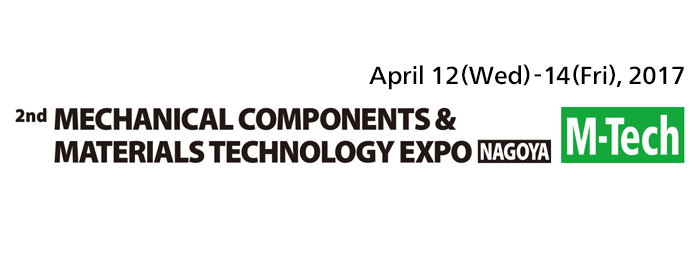 2nd MECHANICAL COMPONENTS & MATERIALS TECHNOLOGY EXPO